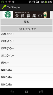 device-2013-11-05-082252.png