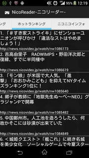 device-2014-05-29-121928.png